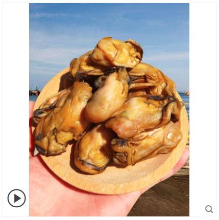 海悦源牡蛎干生蚝干500克海鲜干货海蛎干开袋即食海蛎子干海产品