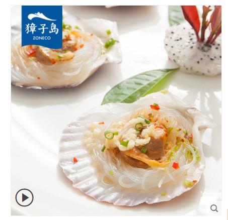 獐子岛蒜蓉粉丝扇贝24只大连特产海鲜贝类半壳贝烧烤海鲜虾夷扇贝